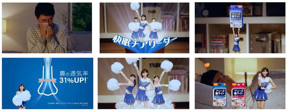武田玲奈、快眠応援団!『ブリーズライト®』WEB動画「快眠チアリーダー篇」
