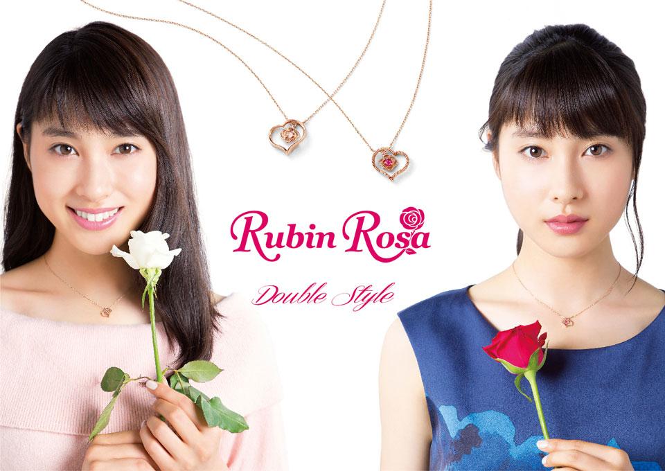 土屋太鳳 Rubin Rosa
