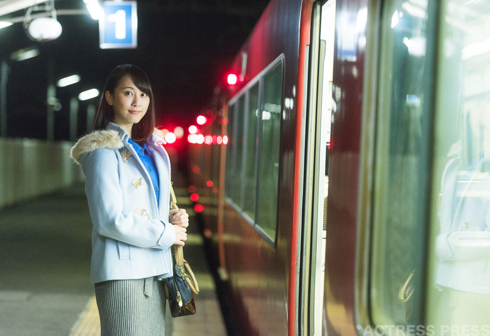 松井玲奈主演!『名古屋行き最終列車』第5弾