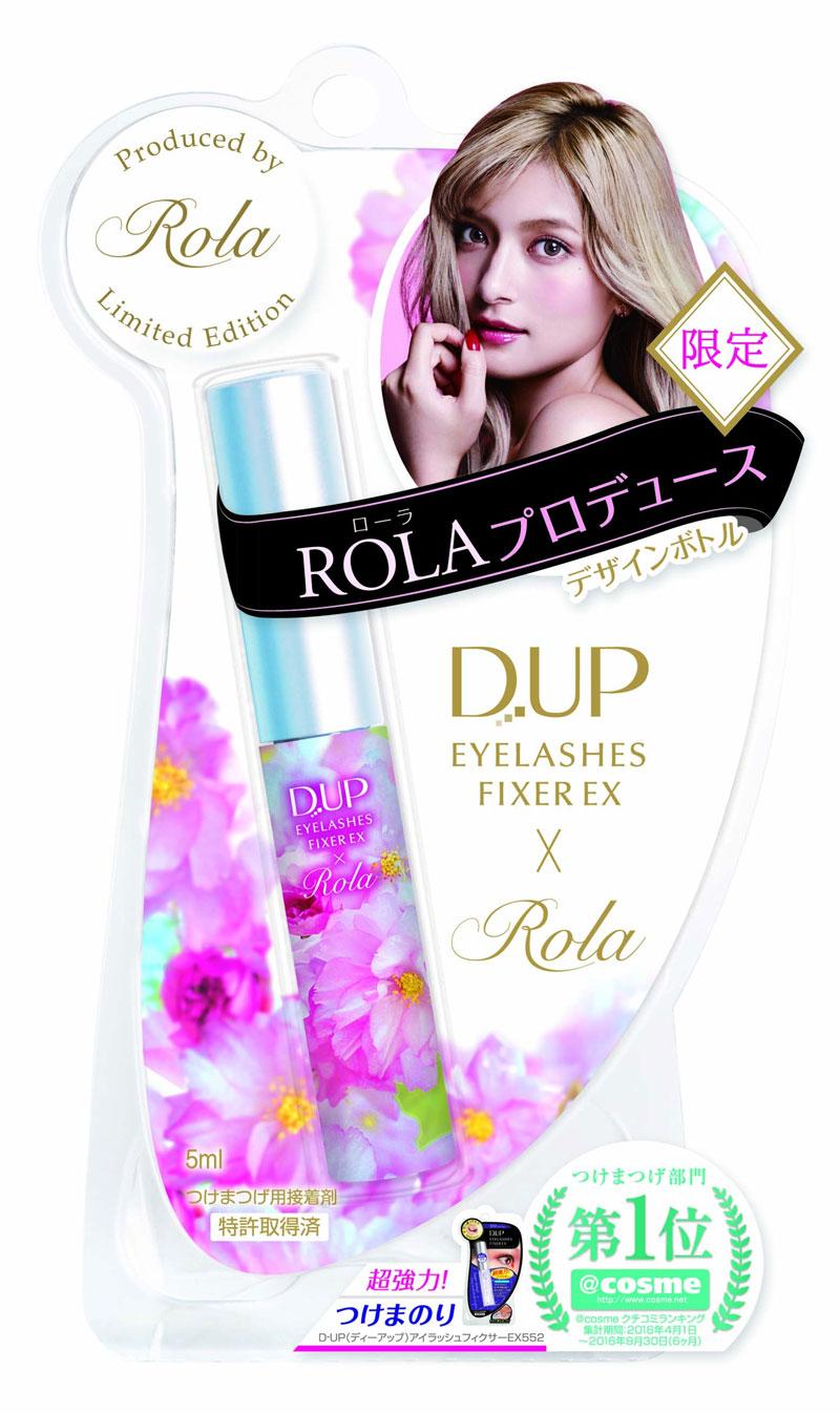 ROLA(ローラ)つけまつげ d_up
