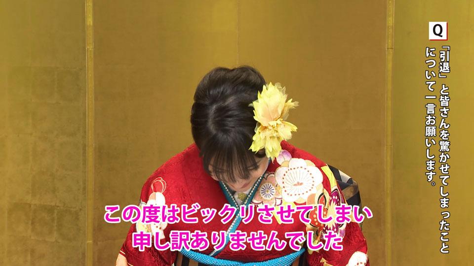 広瀬すず 記者会見動画