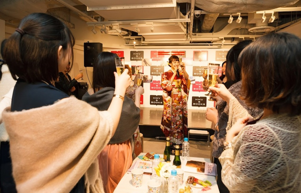 松井愛莉 スタイルBOOK発売記念「バースデー振り袖女子会」