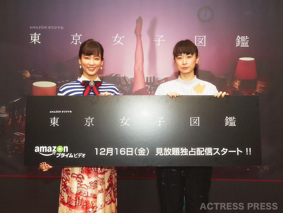 水川あさみ『東京女子図鑑』タナダユキ監督