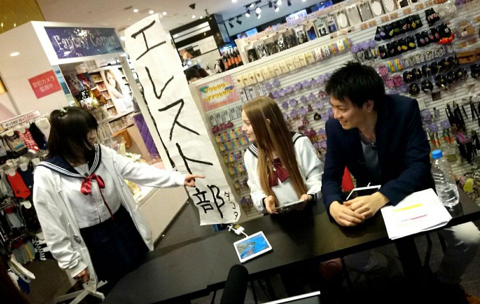 椎名ひかりVSダコタ・ローズ エレストハイスクール