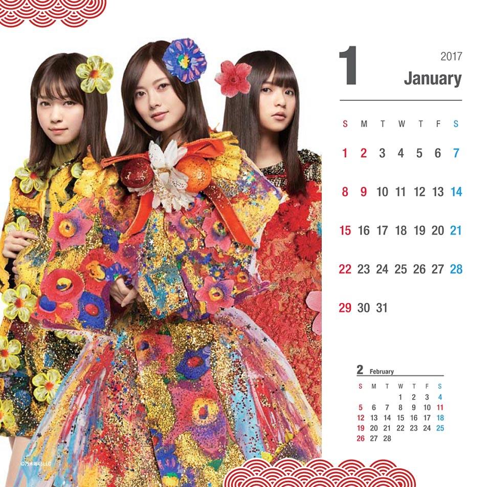 乃木坂46 SHIBUYA109福神 produced by TGC カレンダー