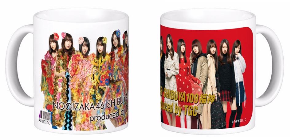 乃木坂46 SHIBUYA109福神 produced by TGC マグカップ