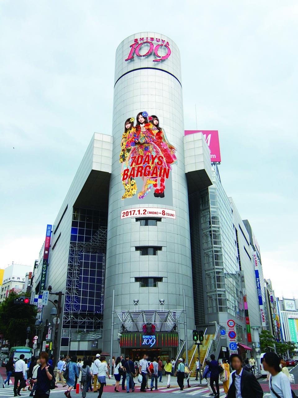 乃木坂46 SHIBUYA109福神 produced by TGC シリンダー広告