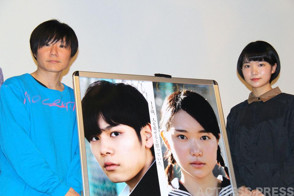 映画「イノセント15」小川紗良・甲斐博和監督