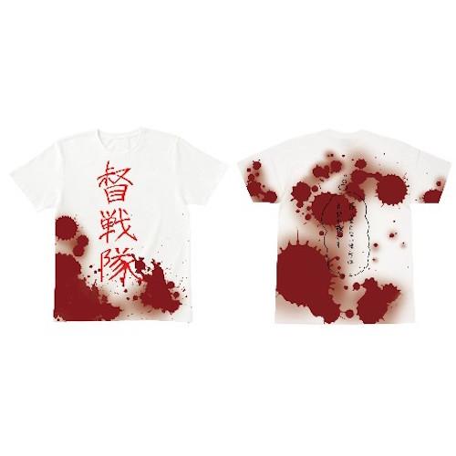 上坂すみれイラストTシャツ