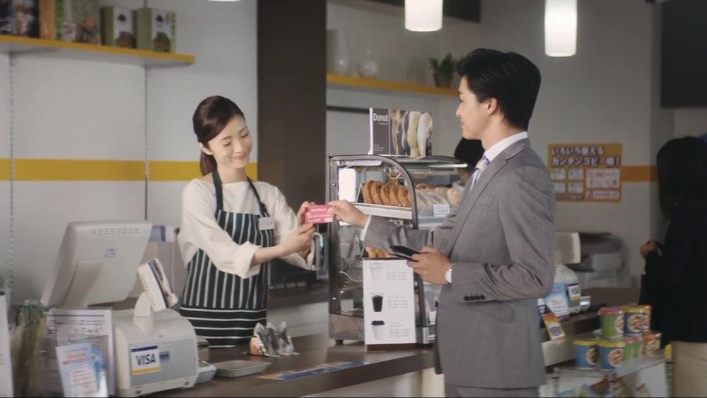 上戸彩 Visaデビットカード 新C