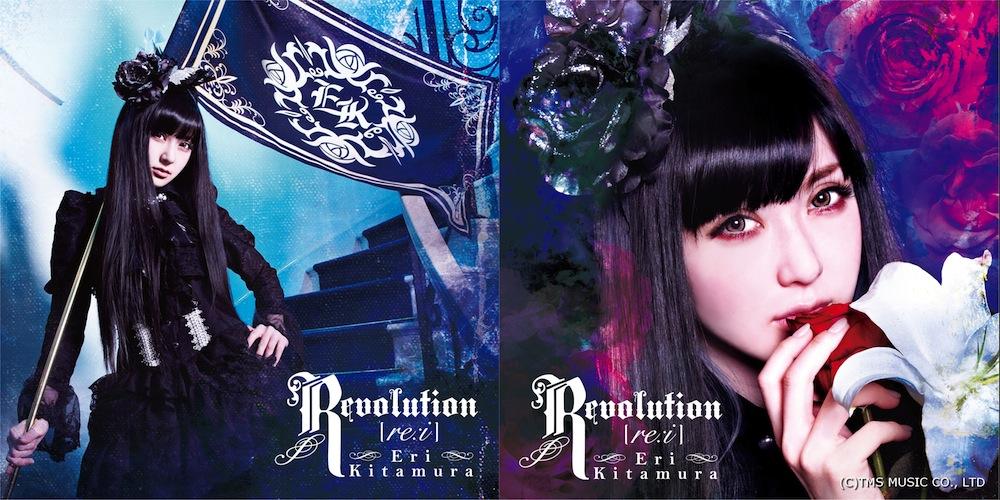 喜多村英梨 「Revolution【re:i】」