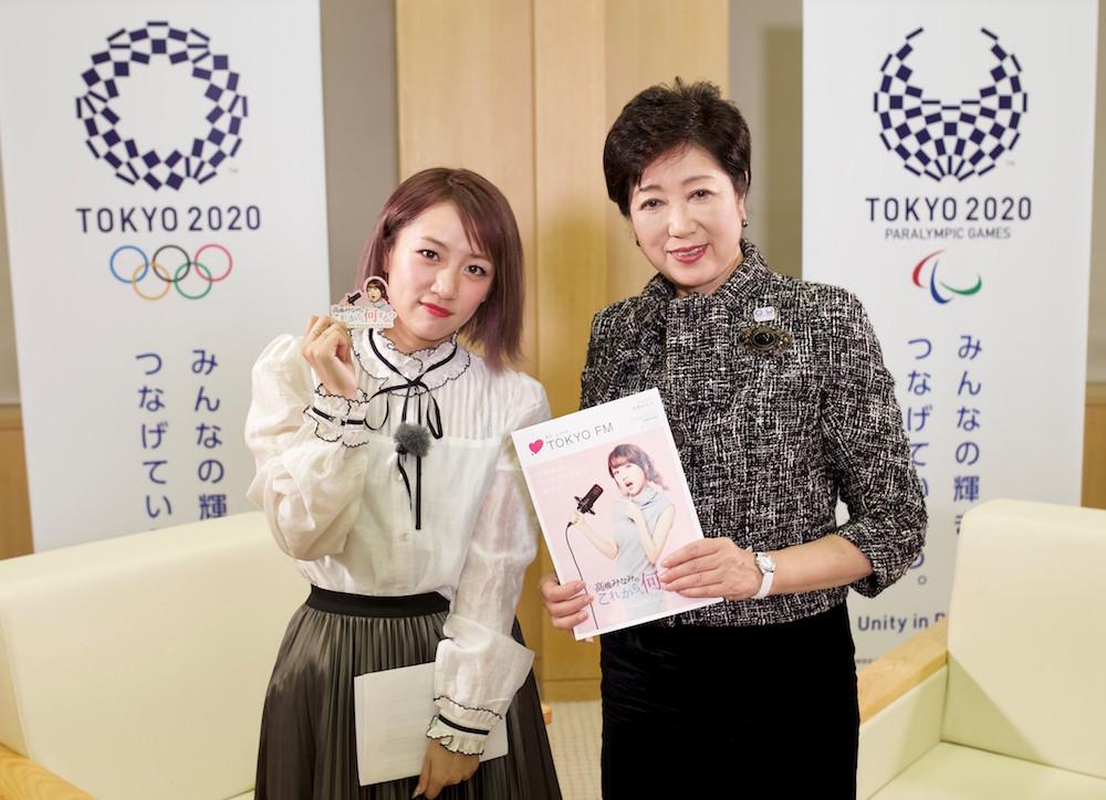 高橋みなみ & 小池百合子都知事 対談TOKYO FM