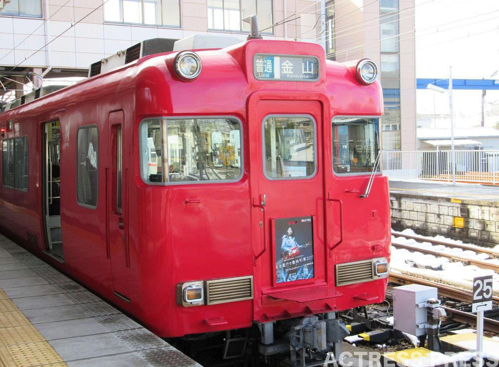松井玲奈 名古屋鉄道 系統板