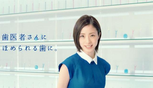 上戸彩 予防歯科『クリニカ』シリーズの新TVCM