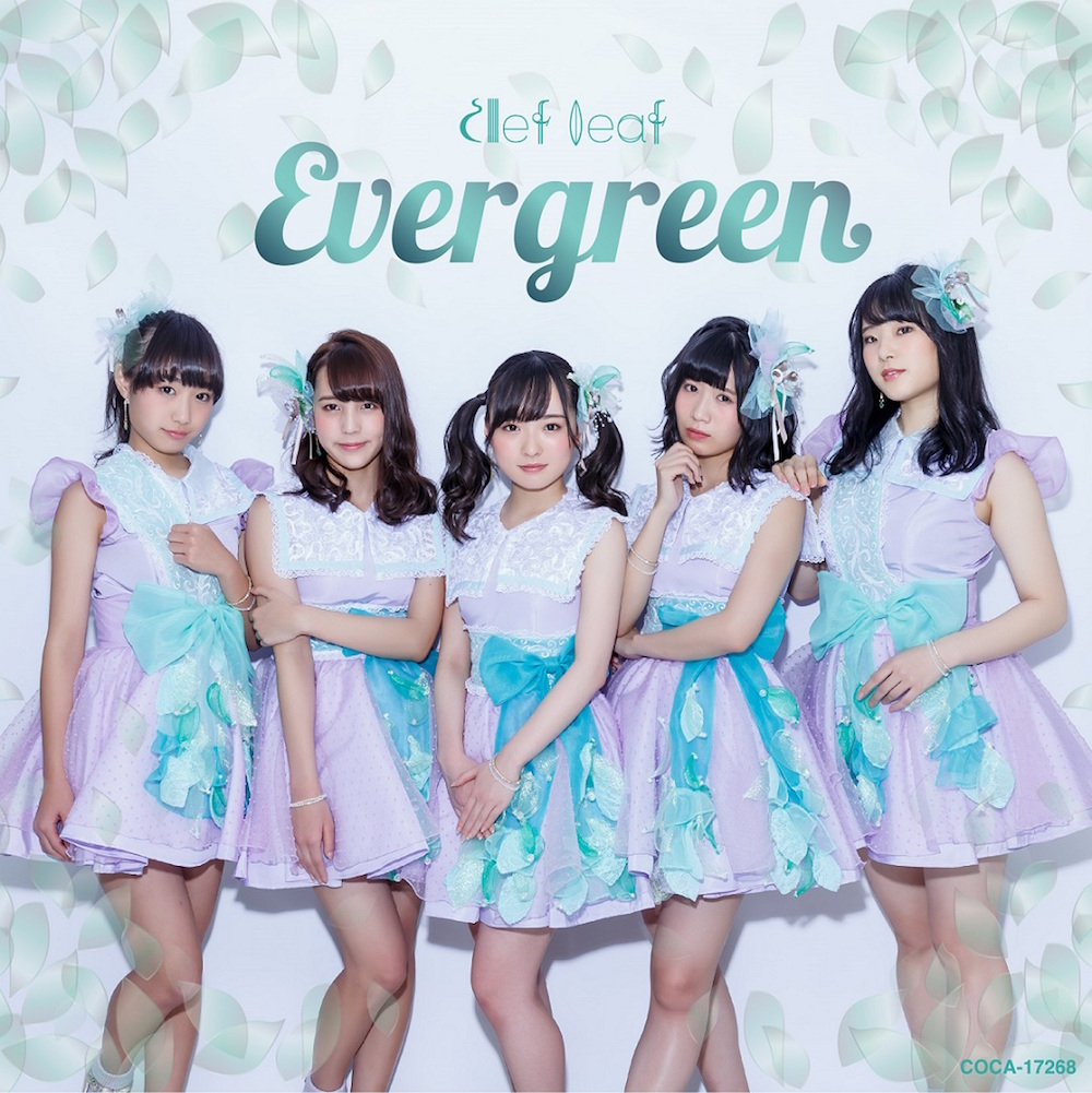 Clef Leaf「Evergreen」