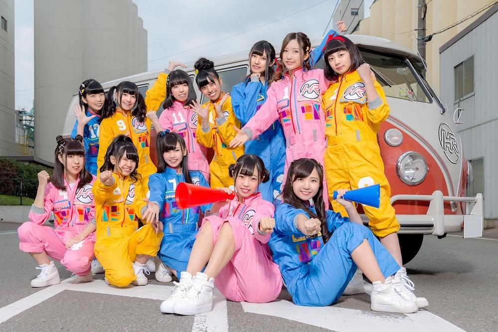 福岡発のアイドル・グループ・HR