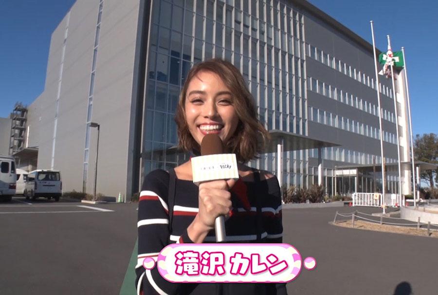 滝沢カレン 午後の紅茶×ポッキー コラボ大使