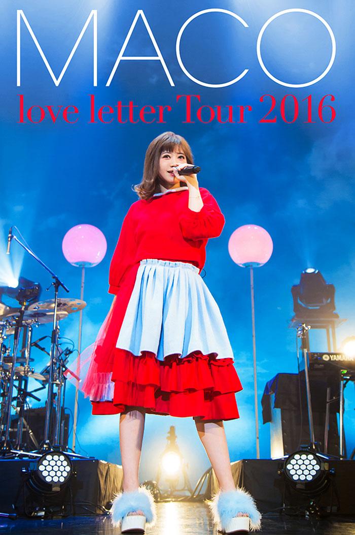 MACO・ツアー映像作品『あなたに初めて、手紙を書くよ。love letter Tour 2016』