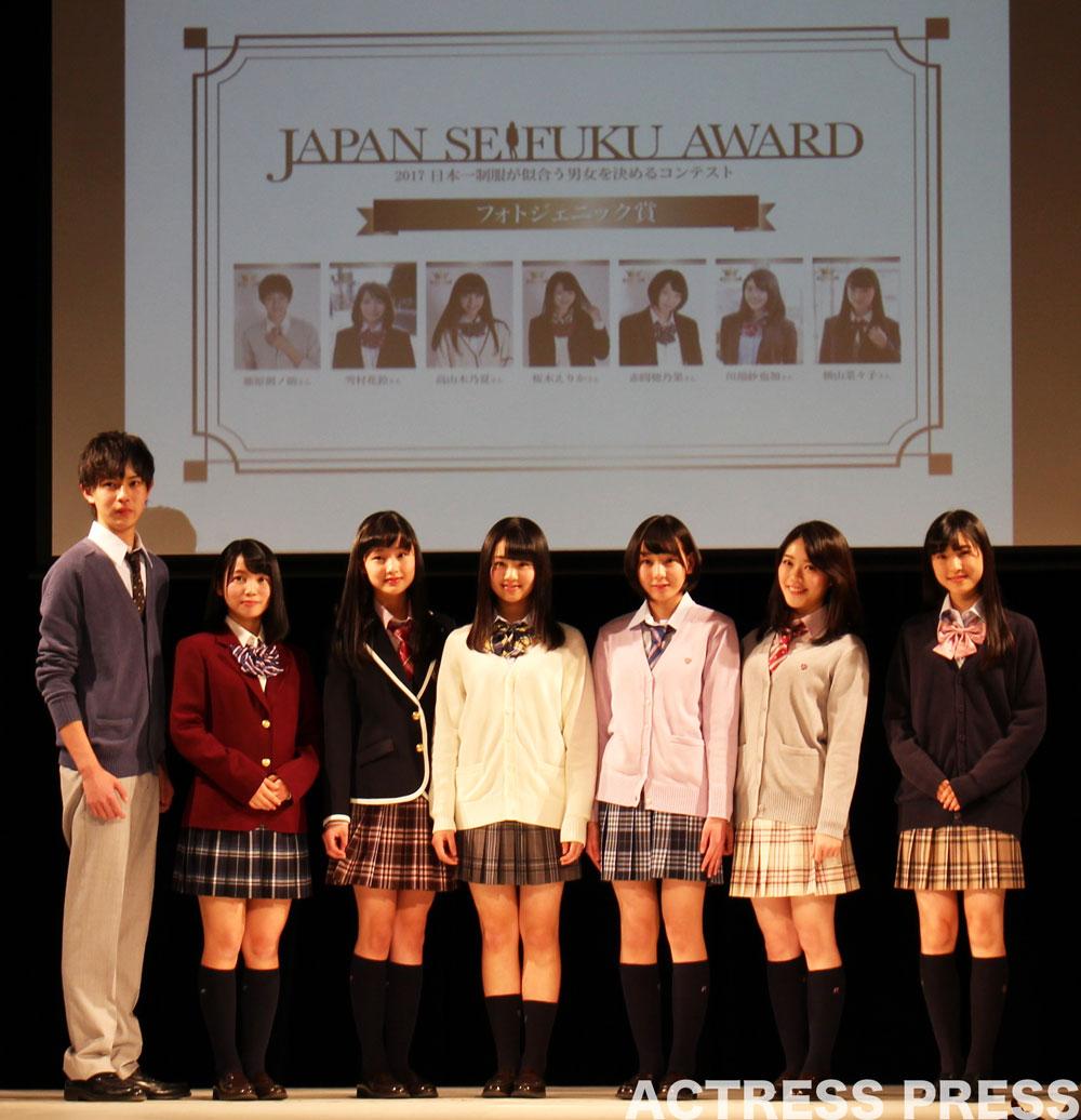 フォトジェニック賞 第4回日本制服アワード