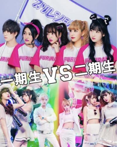 プリレンジャー EVENT TOUR 2016-2017