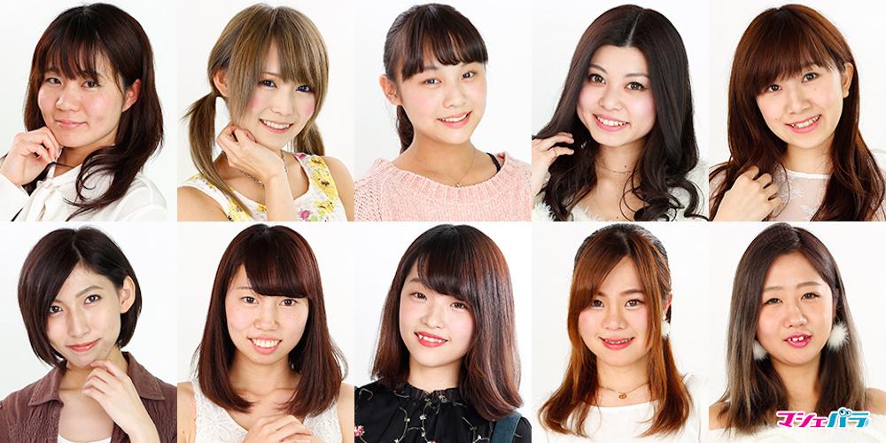 ヤンチャン学園KANSAIメンバー選考オーディション