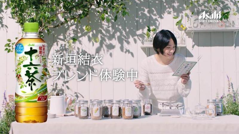 新垣結衣・アサヒ 十六茶・新CM・草原でブレンド編