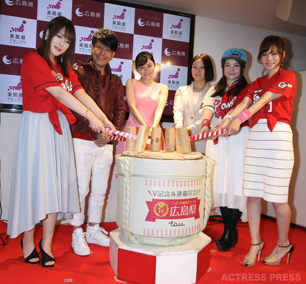 杉原杏璃 ニッポン美肌県グランプリ・広島県 V記念イベント