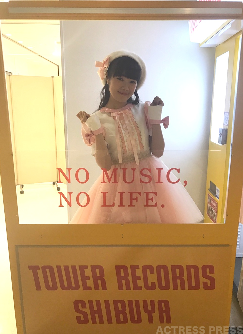 Dorothy Little Happy(高橋麻里)TOWER RECORD 渋谷