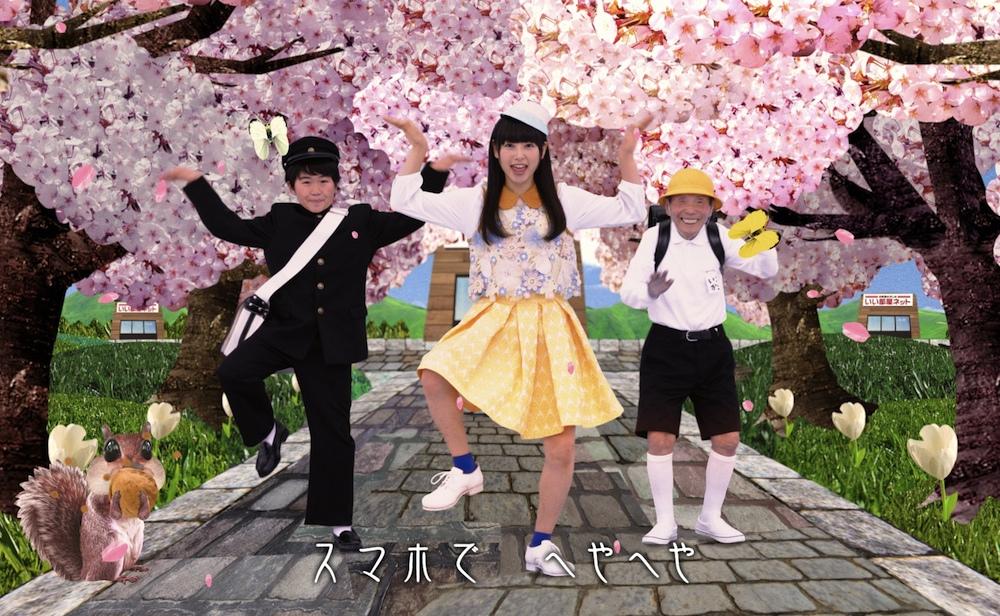 桜井日奈子・桜