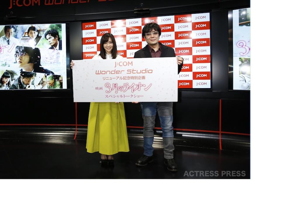 倉科カナ、大友啓史監督と共に映画『3月のライオン』スペシャルトークショー