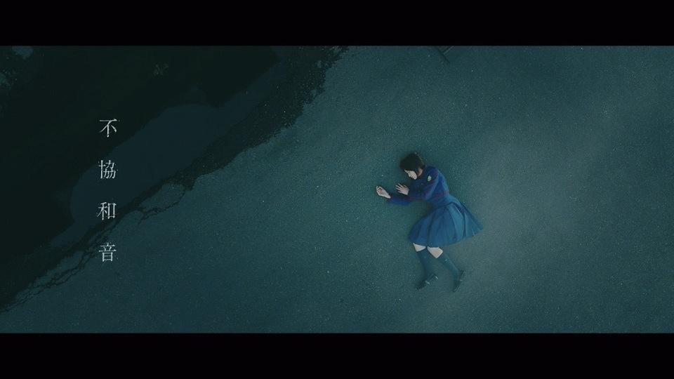 欅坂46・シングル『不協和音』MV