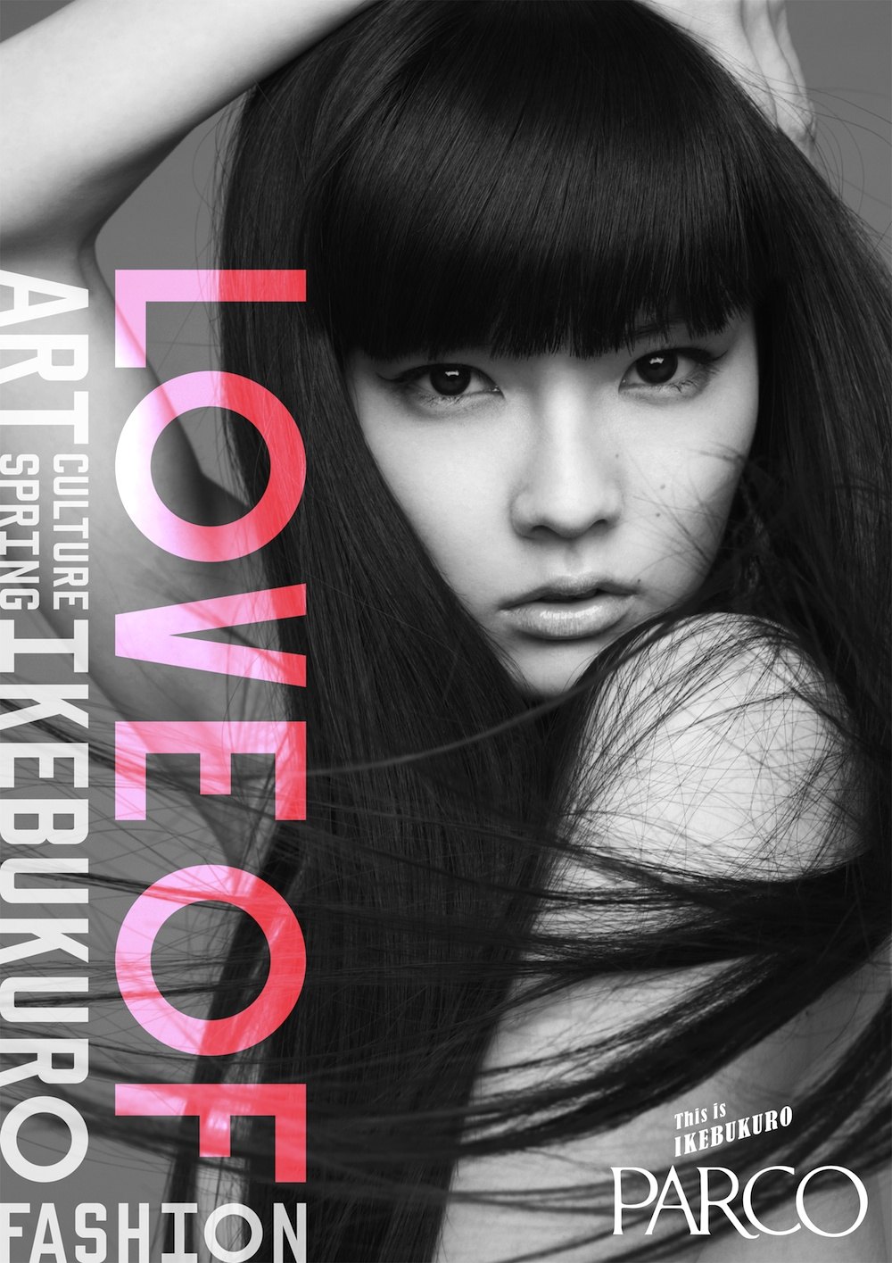 "秋元梢・池袋PARCO ""LOVE OF FASHION/ART/CULTURE"""