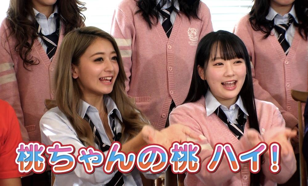 池田美優 & 越智ゆらの・桃ちゃんの桃ゲーム