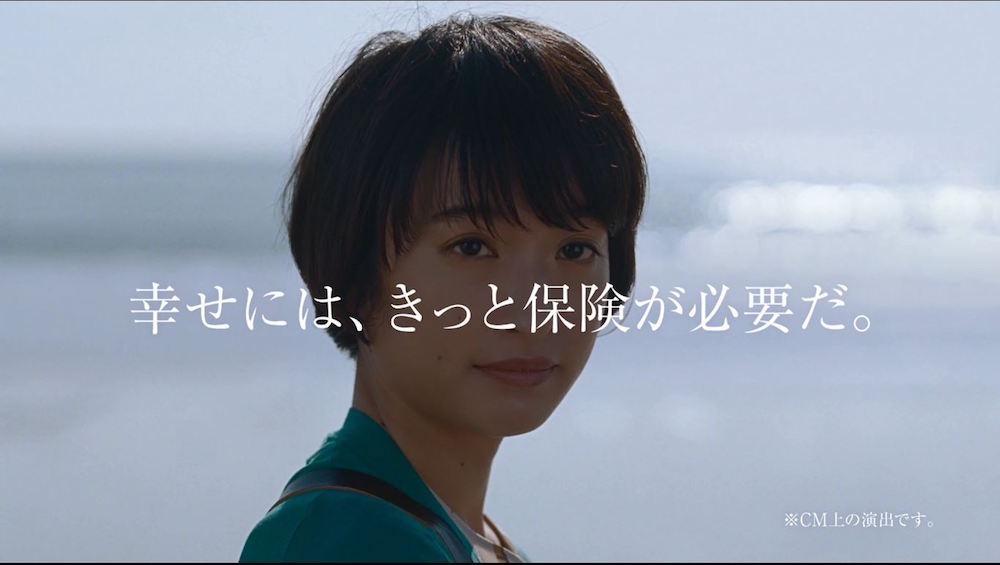 門脇麦・保険のビュッフェ CM