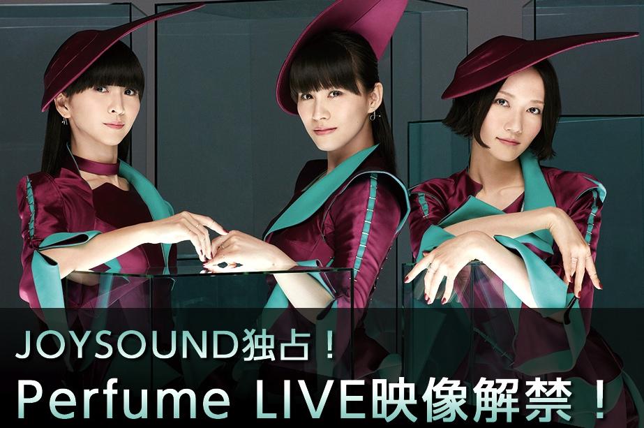 Perfume joysound