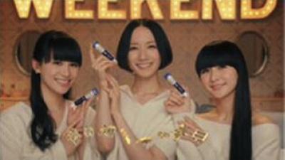 Perfume Ora2 CM