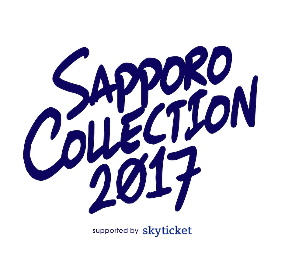 SAPPORO COLLECTION 2017 supported by skyticket