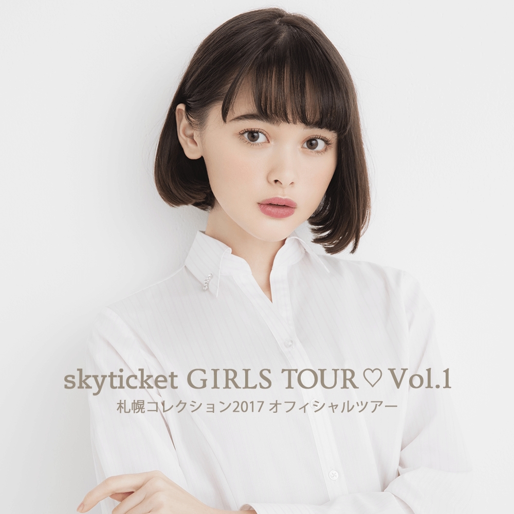 玉城ティナ、「skyticket GIRLS TOUR vol.1」