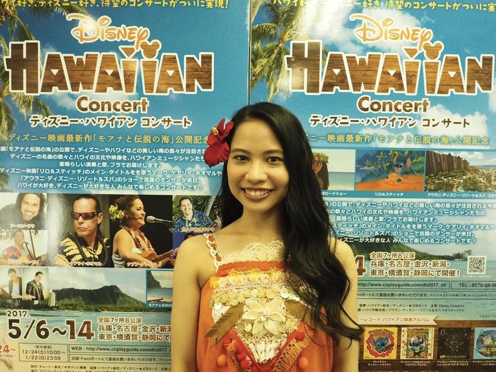 屋比久知奈(やびくともな)・ディズニー・ハワイアンコンサート