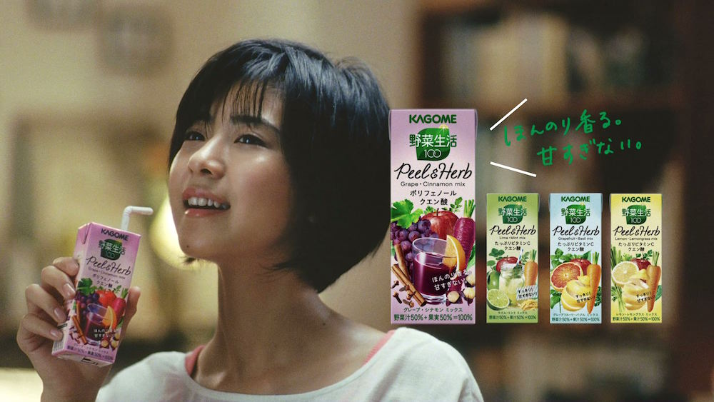 黒島結菜・OL姿・野菜生活100 Peel&Herb