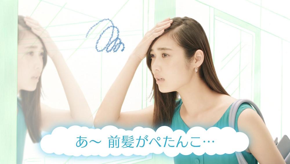 林田岬優・地肌ケアブランド「h&s」ブランドムービー