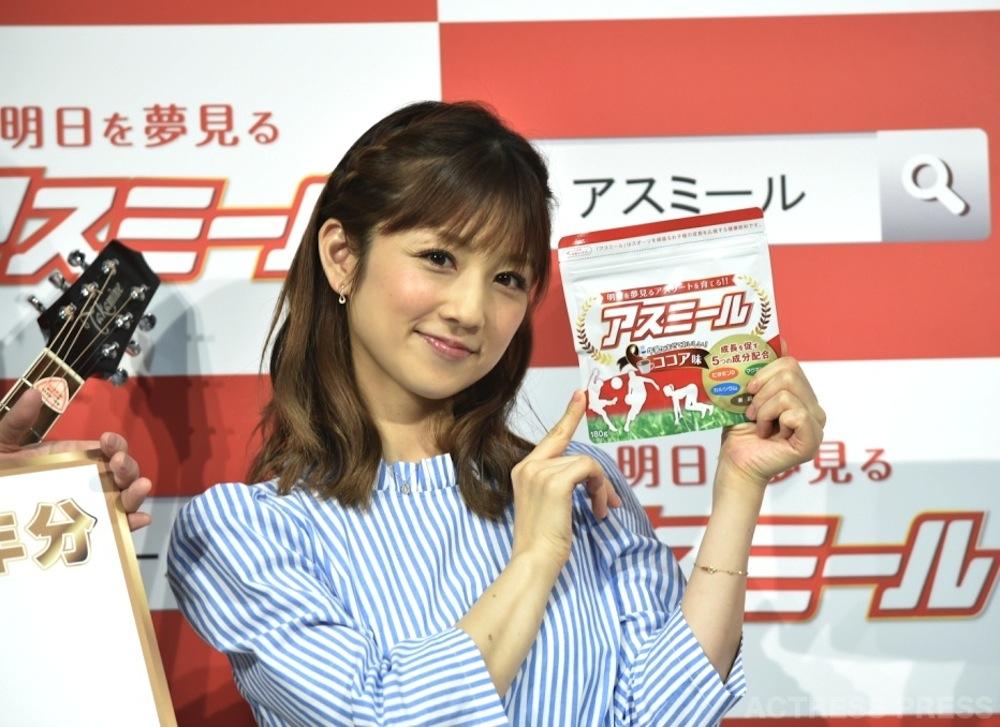 小倉優子・アスミール