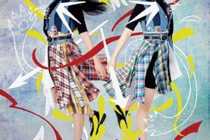 """amiinA″、タワレコ新宿店のアイドル企画「NO MUSIC, NO IDOL?」ポスター"