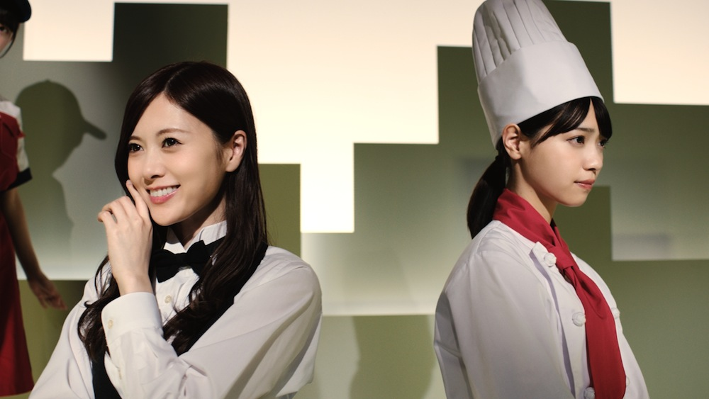 白石麻衣 西野七瀬 乃木坂46出演!バイトル「かわいい制服」篇