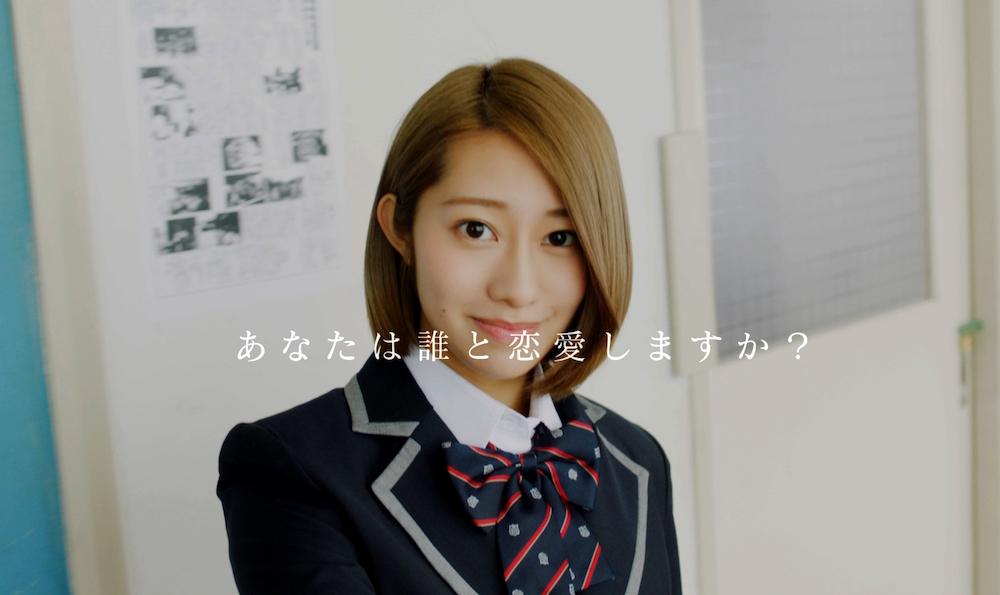 乃木恋・桜井×星野(乃木坂46)