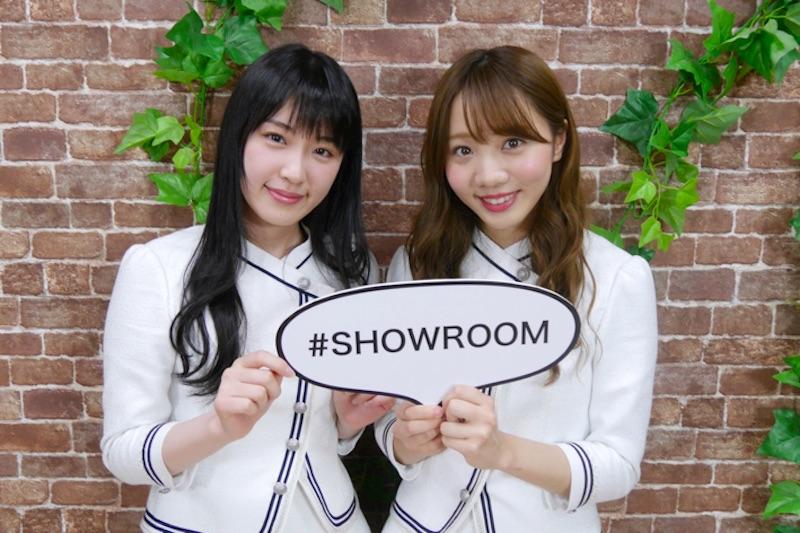 高山一実 & 能條愛未(乃木坂46)SHOWROOM