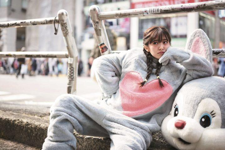 鈴木愛理スタイルBOOK『あいりまにあ』着ぐるみ