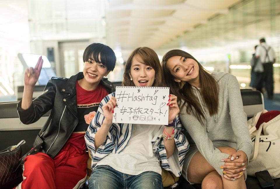 anderlust、新曲『#Hashtag』MV・ Niki&Una