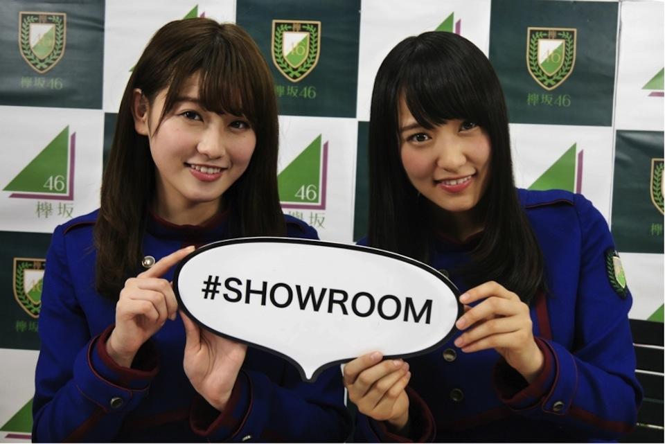欅坂46菅井友香・守屋茜SHOWROOM