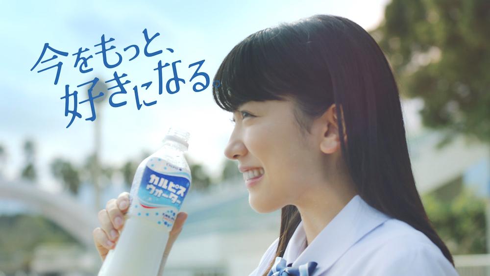 永野芽郁・カルピスウォーター CM